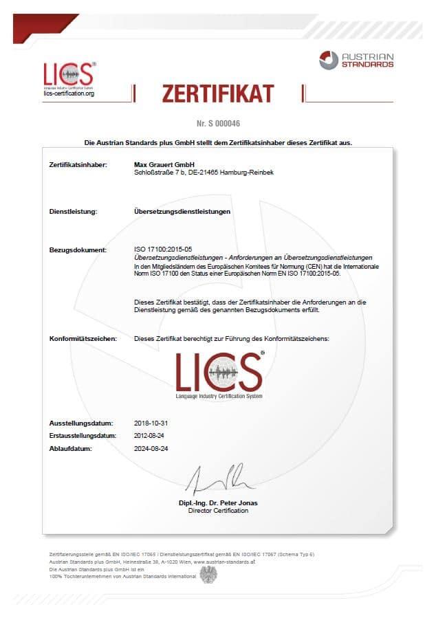 ISO17100_Web